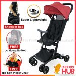 Phoenix Hub S900 Super Lightweight Baby Stroller Baby Pushchair Stroller Pram Baby Trolley Stroller pockit pocket Stroller Multi Function  Baby Travel System Very Portable