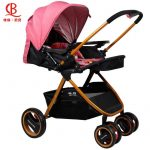 Luxury Gold High Quality Folding Baby Stroller 3 ways and Reversible Handle