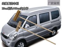100 Cm Wooden Rod 23 Cm Brush Pig Bristle Soft Bristle Car Wash Brush Truck Bus Passenger Car Mop Cleaning Tools