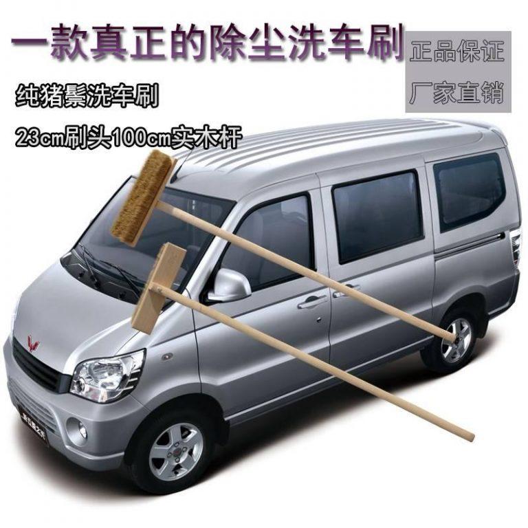 100 Cm Wooden Rod 23 Cm Brush Pig Bristle Soft Bristle Car Wash Brush Truck Bus Passenger Car Mop Cleaning Tools