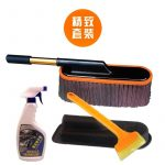 Rug Car Duster Dust Remove Brush Vehicle Cleaning Telescopic Brush a Waxing Brush Wipe a Car Sweep Dust Vehicle