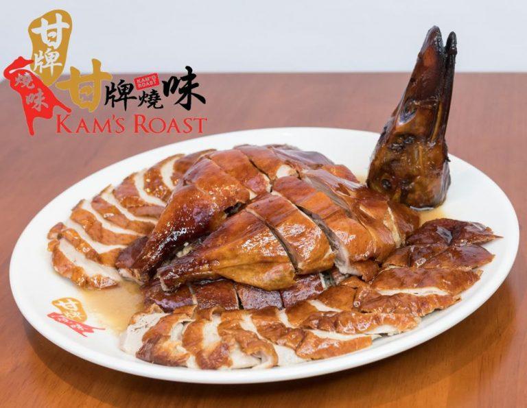 Kam's Roast P300 Gift Voucher