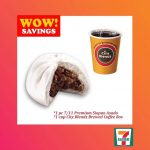•BUNDLE D: *1pc 7/11 Premium Siopao Asado and *1cup City Blends Brewed Coffee 8oz  (BARCODES ONLY to be sent via LazadaChat)