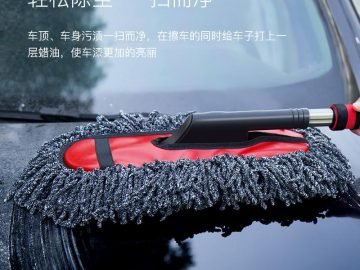 Car Wipe a Car Mop Dust Removal Duster Vehicle Does the Tool Soft Bristle Brush Sweep che yong pin Cleaning Useful Product Wax Mop