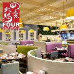 Four Seasons Buffet and Hotpot P2000 Gift Voucher