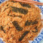Shin Ton Yon Powdery Pork with Seaweeds