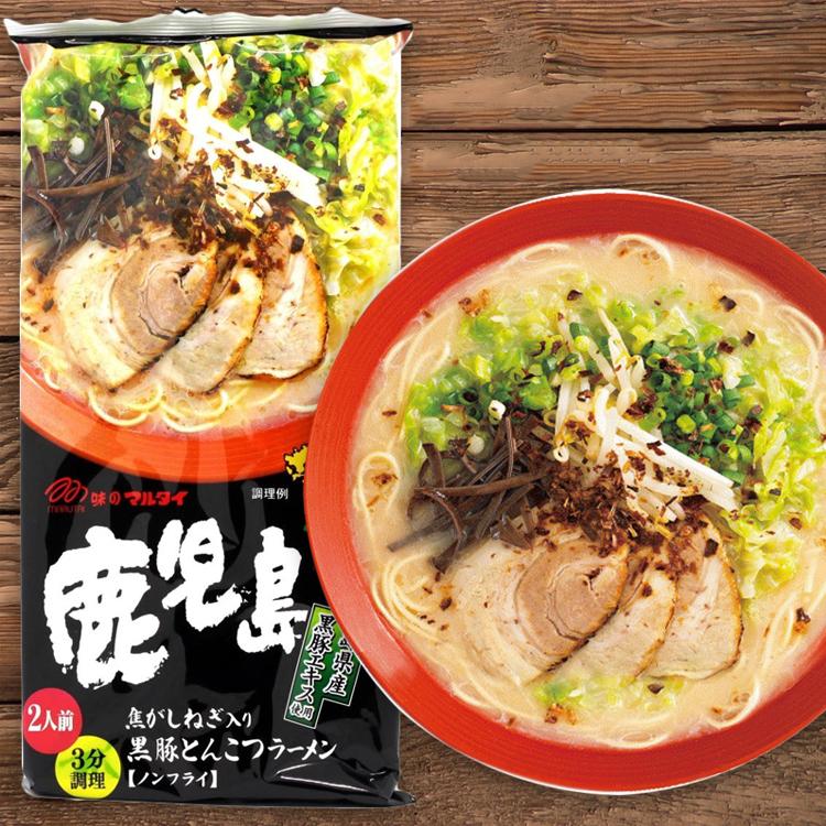 [Japan Popular] Marutai Kagoshima Kurobuta Tonkotsu Ramen 2 servings