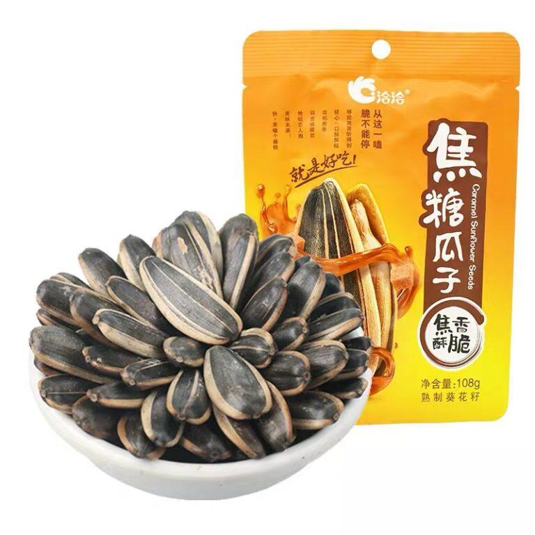 EQGS Qiaqia Sunflower Seeds  Caramel Flavor108g