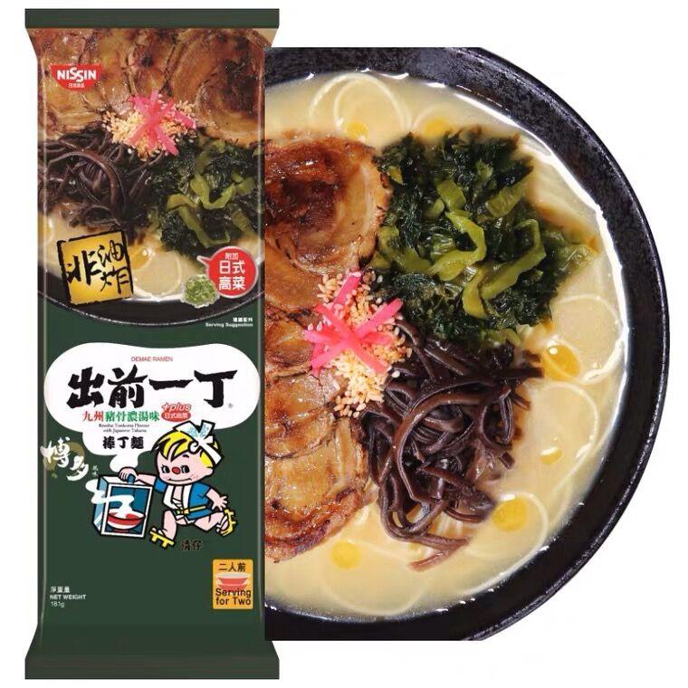 Nissin Demae Ramen Kyushu Tonkutsu Flavor with Japanese Takuna 181g