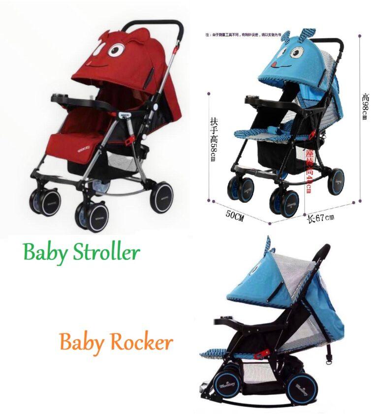 Big Bash Baby Stroller Rocker Pocket Travel Stroller Folding Convertible for Baby MODEL: 329-2