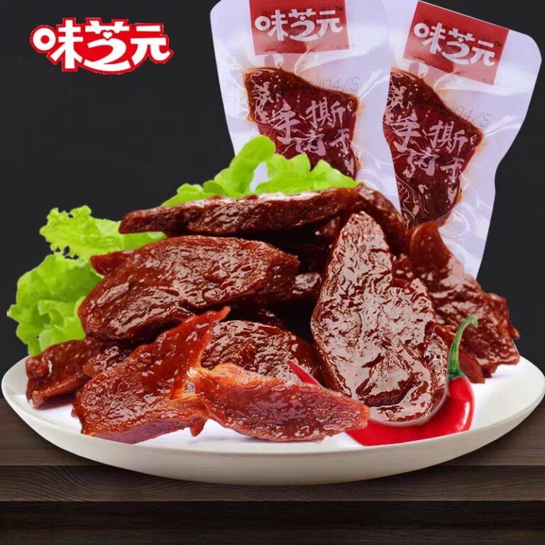 [China Special] WZY Spicy Duck Meat 1 pcs