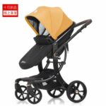 Baby Stroller High Landscape Four Seasons Folding Shock Absorber Can Sit and Lie Two-way Winter