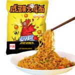 [China Special] Ah Kuan Egg Yolk Noodle 92g