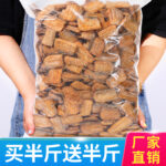 Fish crispy instant roasted crispy dried fish small fish young crispy octopus leisure seafood office snacks specialty snacks