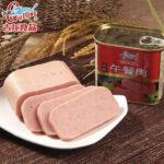 Gulong Premium Ham 340g Gulong Pork Luncheon Meat