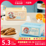 Sky blue fish crispy non-fried high-protein healthy instant seafood snack snacks