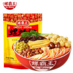 Luo Ba Wang River snails rice noodle (Export Quality) 330g