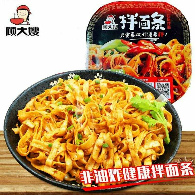 [China Recommend] Madam Gu Chili Oil Noodles 133g