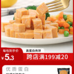 Xingwei Logic Lujiamen Instant Meal Replacement Chicken Breast Meat Pie Muscle Ham Pie High Protein Snacks Fitness Food