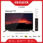 Aiwa 32 Inch Regular Flatscreen HD LED TV with FREE Wallmount | Model AW-AON0032X