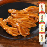 [China Special] chu Taste Duck Palm Duck Feet 1 pcs 25g Pickled Peppers Instant Snacks Braised Snacks ???? ????? RBLM005