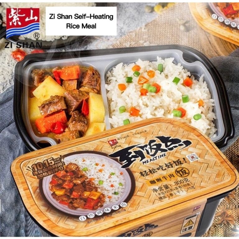 HOT Selling Zi Shan SELF-HEATING RICE MEAL 300g