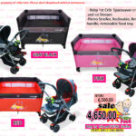 NEW Bundle Promo Baby 1st Spacesaver crib and Pietro Stroller