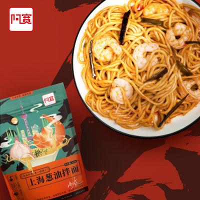A Kuan Shang Hai Scallion Oil Noodle 110g