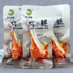 Xiangming Duck Leg Braised Duck Legs Cooked Food Instant Appetizers Net Red Snack Food Honey Sauce Spicy Snacks Snacks