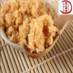 Pork Floss 1 kilo / Pork Floss Powdery Takoyaki topping / Ma Hu / Meat Floss / 1000 grams