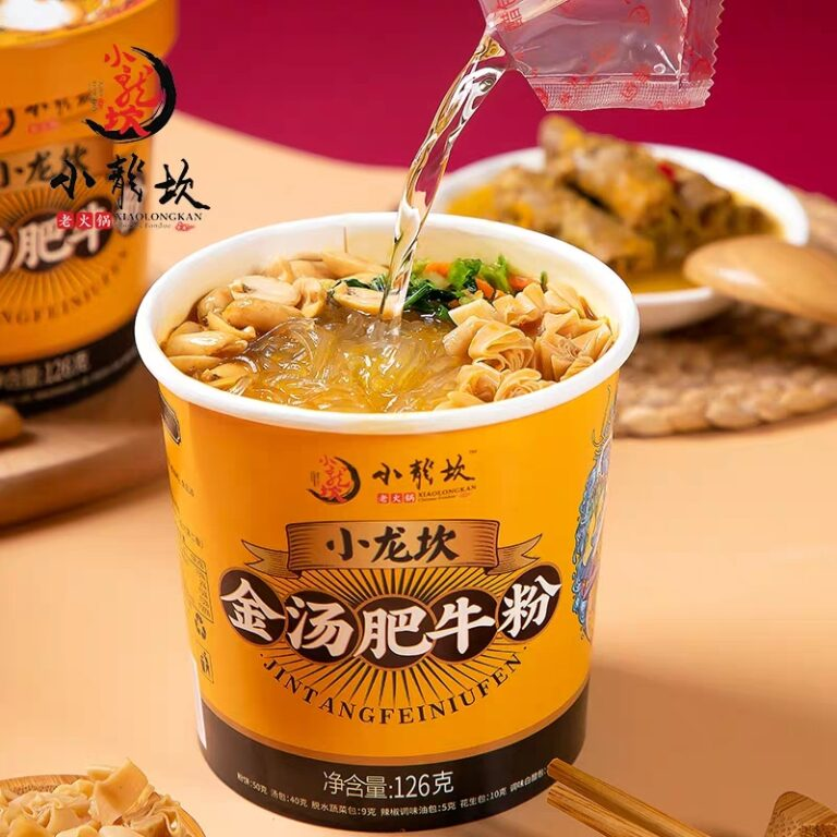 [China Best Seller] Xiao LongKan Instant Miao's Broth Beef Noodles