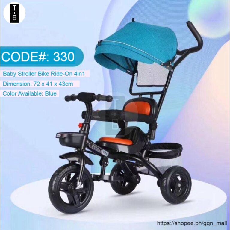 GQN Baby Stroller Bike and Trike Ride-On 4in1 MLX-506 - 330 - MLX-618 Toddler Stroller