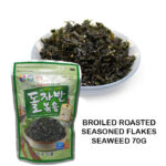 Broiled Seaweed Flakes 70g Korean Premium Furikake Nori Laver Flakes Rice Toppings Korean Products
