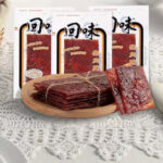 China's Best Selling Bak Kwa (Chinese Pork Jerky) Spicy Flavor 50g Dried Pork Slices