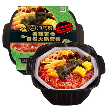 [China No.1] HaiDiLao Instant Hotpot Spicy Broth with Vegetables