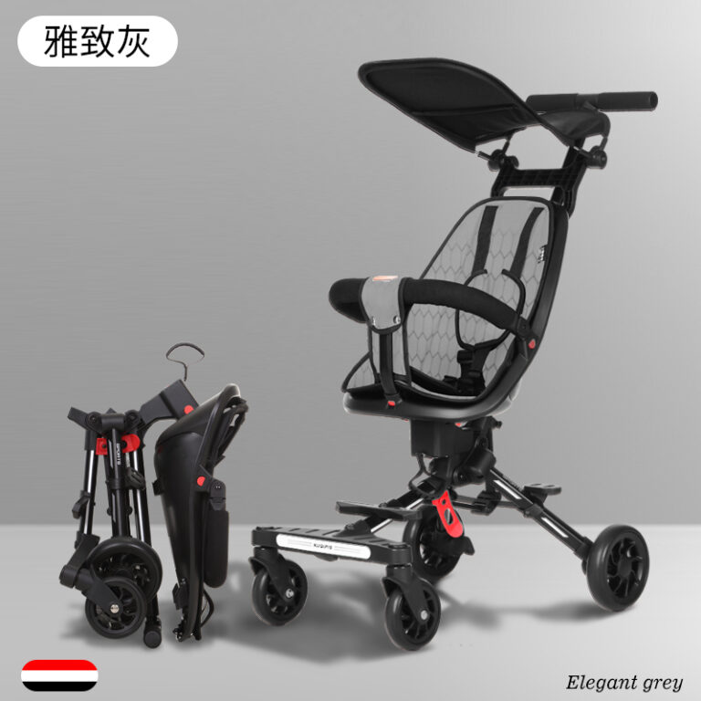Baby Stroller Two-way Strolling Baby Artifact Trolley Walking Baby Children Light and Foldable