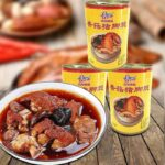 GULONG Pork Leg  with mushrooms and chestnuts canned goods