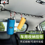 Japan YAC Hanger for Car Car Multifunction Seat Back Clothes Hanger for Car Interior Rear Row Clothes Hanger Clothes Rack
