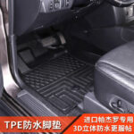 Suitable for Mitsubishi Pajero Foot Mat Special Car Fully Surrounded Cross Modified Waterproof Floor Mats off-Road
