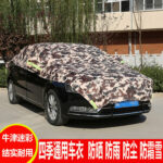 Auto Abat Vent Sun-resistant Insulated Sun Block Front Window File Glass Cover Car Half Car Cover Snow Shield Cover