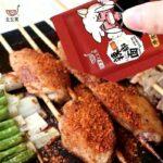 Three Flavor Combination BBQ Fried Chicken Mini Dressing Pack 3 flavor set