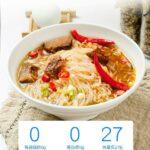 260g Shirataki Noodle Konjac Yam High Fiber Diet Low Carb ready-to-eat satiety zero fat low calories