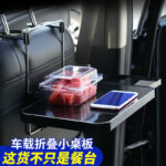 Car Tablet Bracket Small Table Back Table Back Seat Laptop Folding Table Desk Small Table Board Car with Plate