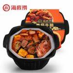 [China No.1] HaiDiLao Instant Hotpot Tomato Broth with Beef 365g