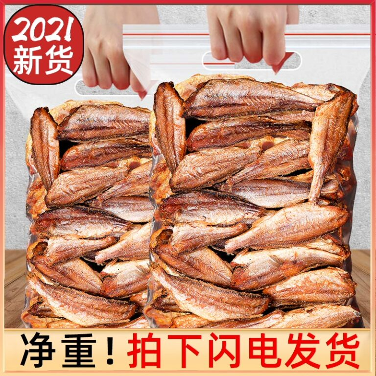Crispy dried yellow croaker 500g bag crispy instant authentic charcoal grilled dry goods to solve gluttonous seafood net celebrity snacks