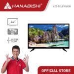 Hanabishi LED Television    HLED24HD