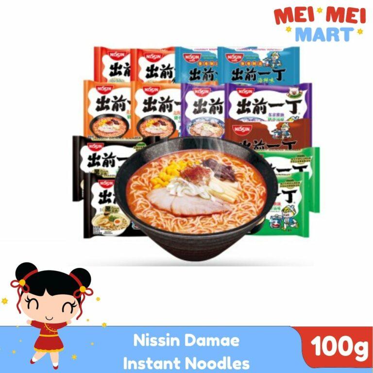 Nissin [Hong Kong] Damae Instant Noodles Tonkatsu Ramen 100g