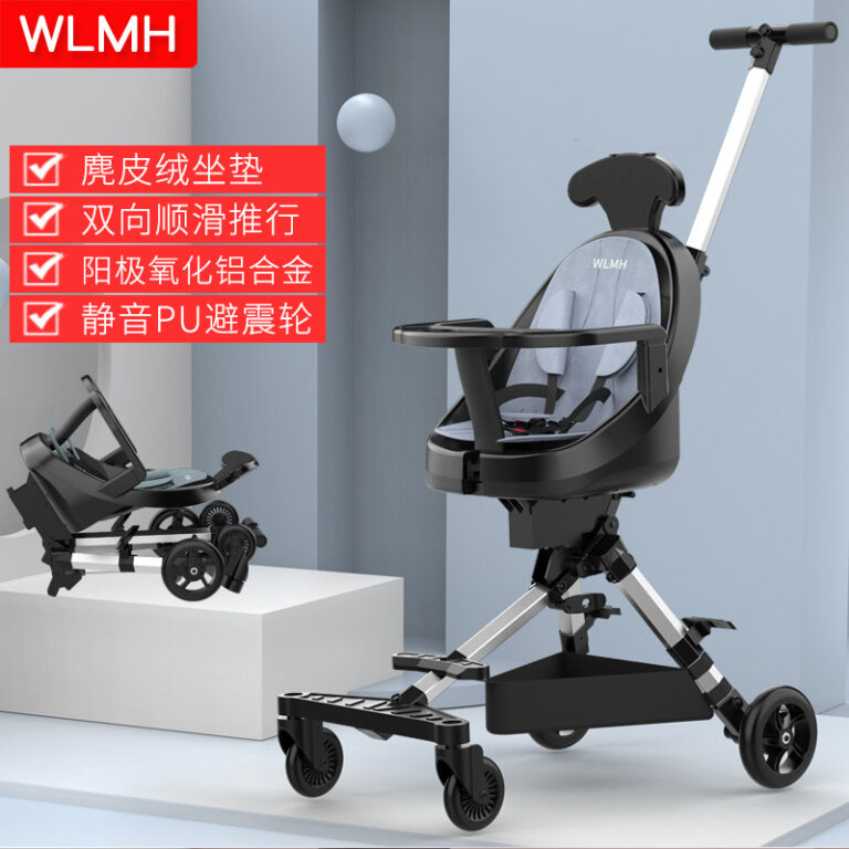 Baby stroller with foldable aluminum alloy frame