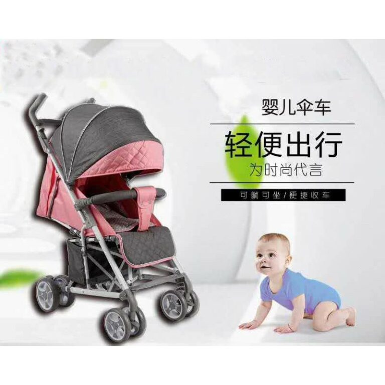 Pamper baby folding stroller can sit reclining trolley