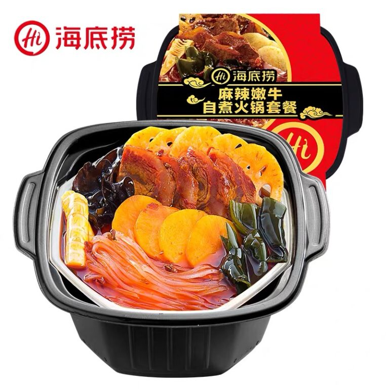EQGS Instant Hotpot Self-Heating ShaBu-ShaBu HaiDiLao Spicy Beef Hot Pot 435g